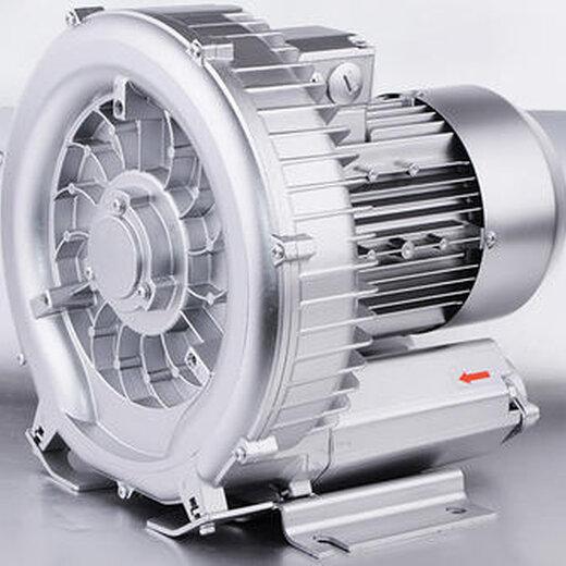 瑞晶真空氣泵,環保瑞晶高壓風機養殖增氧發酵送氣吸料上料雕刻打印質量可靠