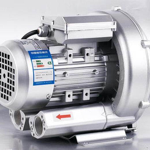 生產高壓風機養殖增氧發酵送氣吸料上料雕刻打印量大從優