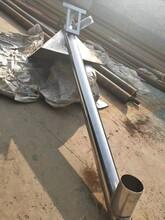 不锈钢螺旋输送上料机颗粒面粉自动上料绞龙塑料垂直提升机图片