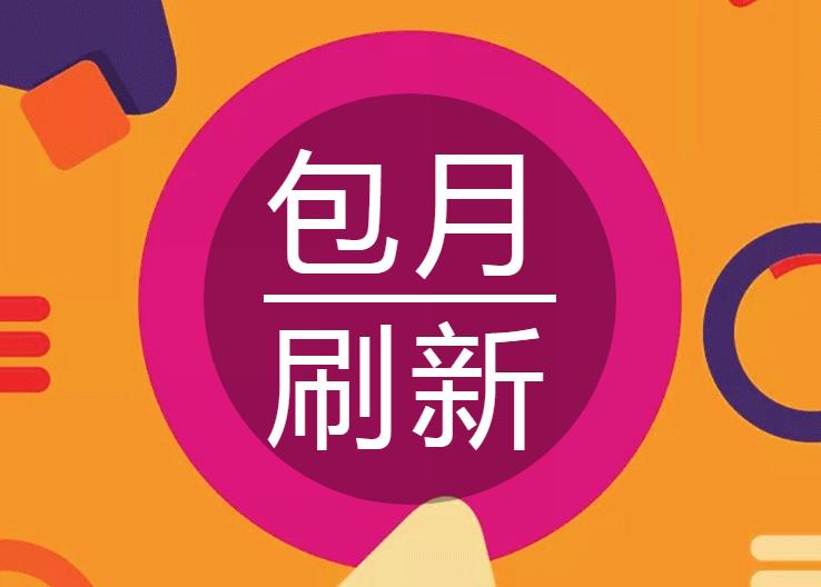 北京嗖嗖嗖有限公司