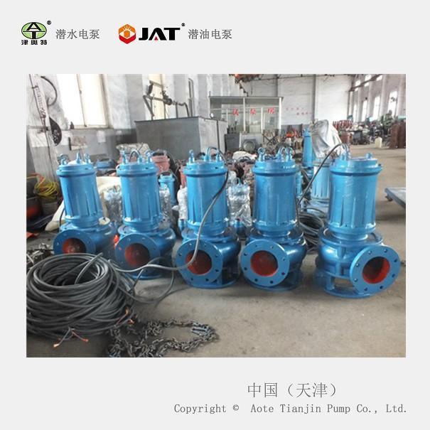 潜水排污泵1.jpg