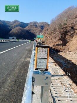 霧天公路行車智能誘導安全指示燈