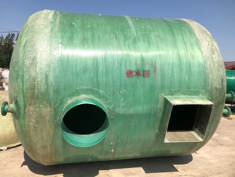 一体化小型污水处理罐