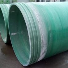 钦州FRP排污管道跨度定做/工厂排污水管道厂家图片