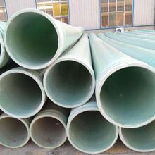 恩施玻璃钢拼接管道/电厂循环水管道加工商图片