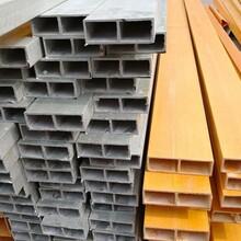 延安玻璃鋼檁條工廠價格/拉擠玻璃鋼檁條圖片