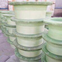 厂家批量生产玻璃钢法兰/管道对接法兰价格图片