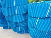 衡水冷卻塔S波填料/PVC冷卻塔填料報價
