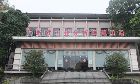 中心正門.jpg
