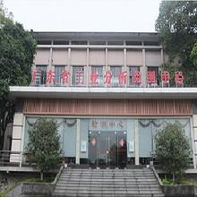 广东省科学院工业分析检测中心