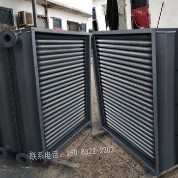 空气加热器SRL型_工业翅片管换热器_蒸汽烘干机散热器