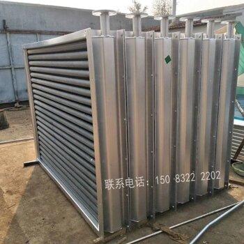 翅片管空气加热器_工业烘干机散热器_SRL型空气热交换器