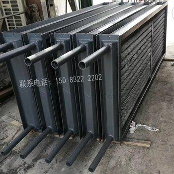 翅片管蒸汽散热器_工业翅片管散热器SRL型_蒸汽换热器