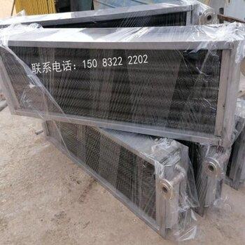 空气加热器SRL型_工业蒸汽散热器_烘干机用加热器
