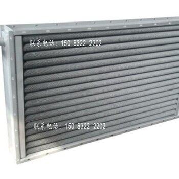 翅片管换热器_SRZ型工业蒸汽散热器_空气加热器