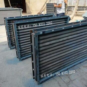 空气换热器SRL型_工业蒸汽散热器_翅片管换热器