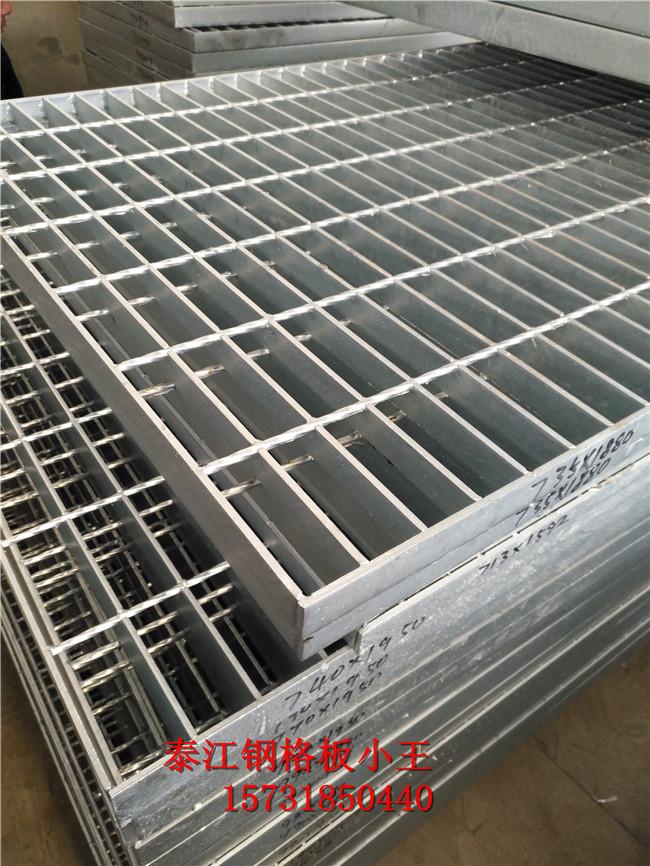 化工厂厂房防滑钢格栅板生产_厂房用平台钢格板_电厂平台钢格板/泰江