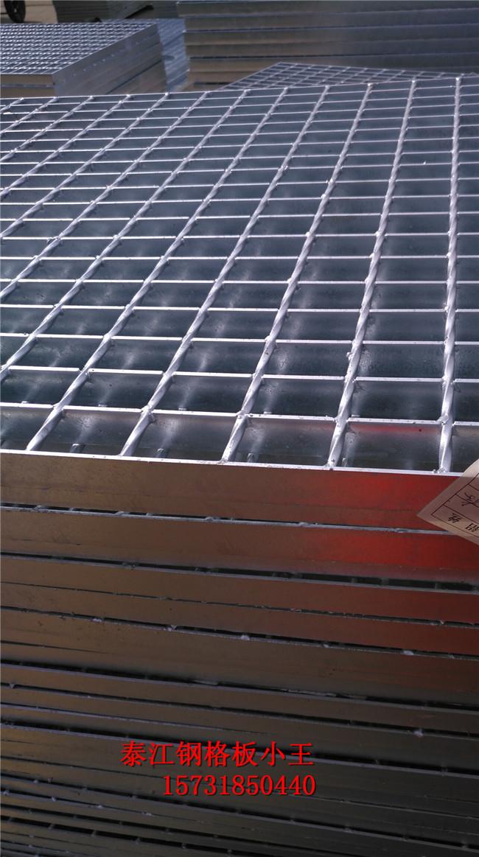 地铁通风口用镀锌钢格栅_地铁用钢格板_过道防滑防腐钢格板/泰江