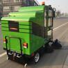 SP200048v全封閉式電動清掃車