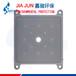 廂式濾板濾板全塑液壓壓濾機濾板嘉駿環保