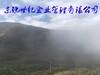 桂林公路总包资质代理,建筑资质代办,实力代办!