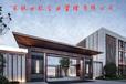 福州建筑工程资质办理代办,合作找东锐世纪!