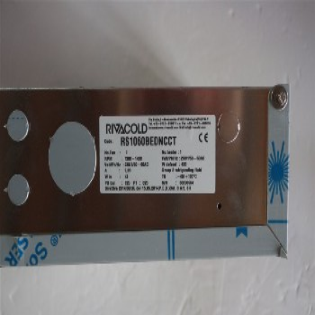LUMINAPOWER電源XLB-650-25-20-R-H