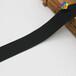 深圳廠家供應眼罩按摩松緊帶雙面絨橡筋帶