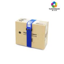 深圳纸箱绑带魔术贴绑带出口品质图片
