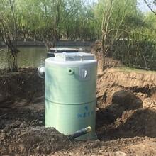 杭州地埋式污水提升泵站,一體式污水提升泵站圖片