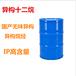 供應廣東深圳異構十二烷異構十二可作無火香薰精油溶劑價格合理