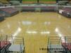 羽毛球木地板楓木運動地板體育地板木地板運動木地板生產廠家