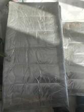 回轉窯碳硅鋁復合板圖片