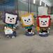 蚌埠冬奧會吉祥物雕塑定制廠家