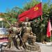 陽江銅雕主題雕塑玻璃鋼主題人物雕塑定做廠家