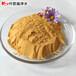 淮安淡黃色粉狀水處理藥劑工業用水處理用混凝劑批發價格