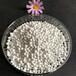 舟山化工氣體干燥用活性氧化鋁規格3-5mm活性氧化鋁價格