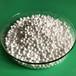 邵陽干燥塔用活性氧化鋁球工業干燥劑活性氧化鋁廠家