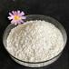 邵陽電廠水過濾天然石英砂純白無雜質石英砂濾料廣泛用途