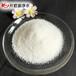 溫州化工廠污水用聚丙烯酰胺30離子度聚丙烯酰胺廣泛用途