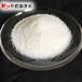 嘉興重金屬廢水用聚丙烯酰胺絮凝劑沉淀劑聚丙烯酰胺廣泛用途