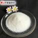 長治水泥增稠劑聚丙烯酰胺2000萬分子量聚丙烯酰胺銷售價格