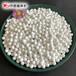 萍鄉電廠用活性氧化鋁球吸附能力強活性氧化鋁供應廠家