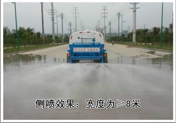 灑水車圖片