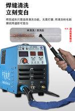 安徽中凌机电冷焊机厂家LH-3000S多功能焊缝清洗机脉冲氩弧焊机图片