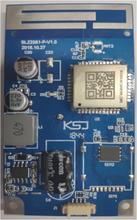 联发科MTK4G物联网两轮电瓶车电池租赁换电定位无线通信方案