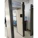 北京密云華盾HD-III區位顯示戒毒所手機探測門原理