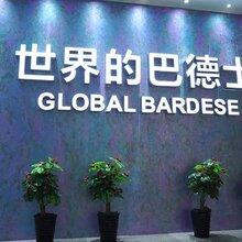 仿石漆加盟代理外墙水包砂厂家广东湛江区域招商图片