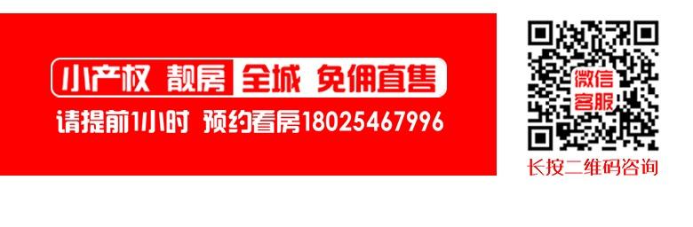 东莞首付10万起置业【城东花园】  五栋550套大型社区!(图1)