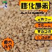 山東同盛長期供應飼料級膨化尿素牛羊飼料添加劑粗蛋白200